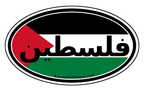 فلسطين‎ Palestine in Arabic Car Sticker Oval