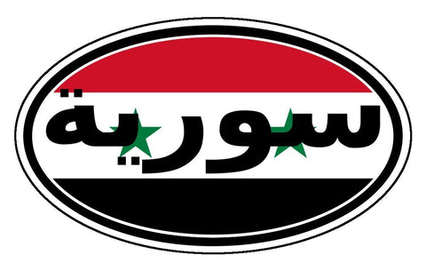 سوريا‎ Sūriyā  Syria Flag Sticker Oval