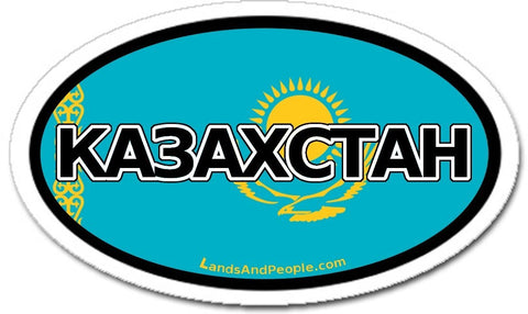 Казахстан Kazakhstan Sticker Oval