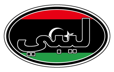 ليبيا‎ Libya in Arabic Car Bumper Sticker Decal Oval