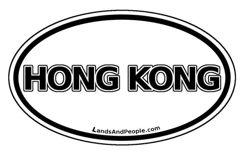 Hong Kong Car Sticker Oval Black and White