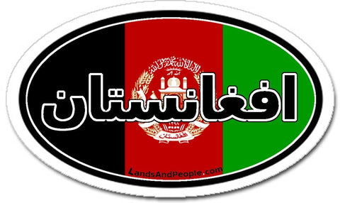 افغانستان‬ Afghanistan Flag Sticker Oval in Pashto