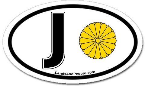 J Japan Imperial Seal Car Sticker Oval