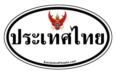 ประเทศไทย Thailand Garuda Sticker Oval Black and White