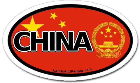 China Chinese Flag and National Emblem Car Sticker Oval