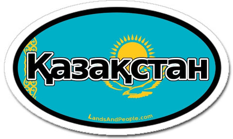 Қазақстан Kazakhstan Sticker Oval