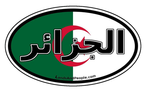 الجزائر‎ Algeria Flag Sticker