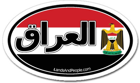 العراق‎ al-'Irāq IRQ Iraq Flag and Eagle Coat of Arms Sticker Oval