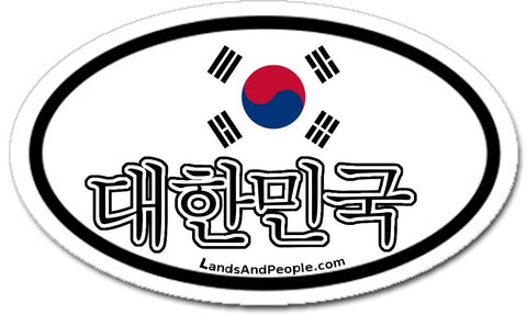 대한민국 Republic of Korea Flag Sticker Oval