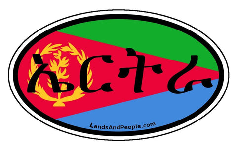 ኤርትራ Eritrea in Tigrinya Car Bumper Sticker Oval