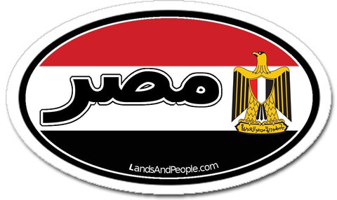مِصر‎ Egypt in Arabic Car Bumper Sticker Decal