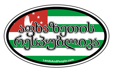 Abkhazia აფხაზეთი Apkhazeti in Georgian and Abkhazian Flag Oval Sticker