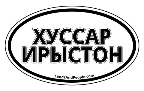 Хуссар Ирыстон South Ossetia Sticker Oval Black and White