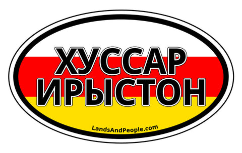 Хуссар Ирыстон South Ossetia Flag Sticker Oval