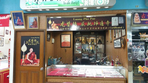 LP PAE THAI AMULET SHOP