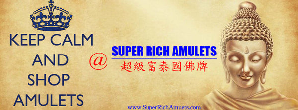Powerful Wealth Amulet