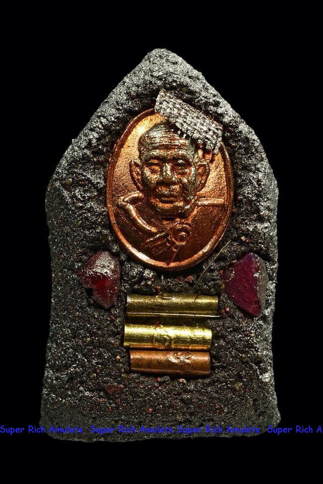 Picture of a Thai Amulet Named LP Moon Phra Khun Paen Tongpol Lek Back