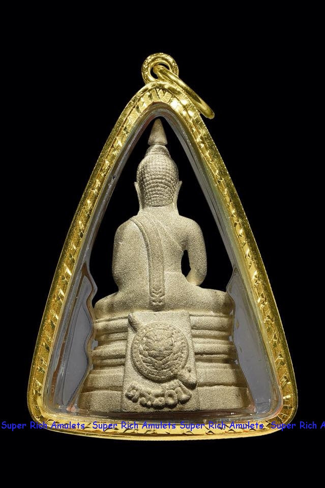 Picture of a Thai Amulet Named LP Sothorn
