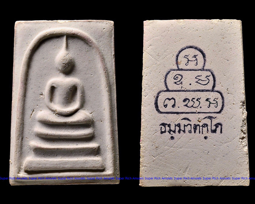 Thai Amulet Amulet Forum Chao Khun Udom Phra Somdej Lang Yang Hmuk Chao Khun Nor