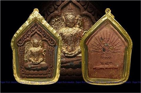 Siam Amulet - Other Holy Monks