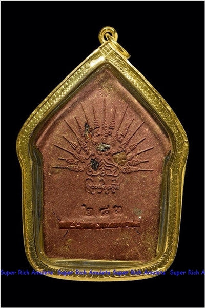 Picture of a Thai Amulet Named Phra Khun Paen Prai Tep BY Kruba Chaiyaa-back