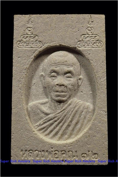 Picture of a Thai Amulet Named LP Koon Phra Somdej