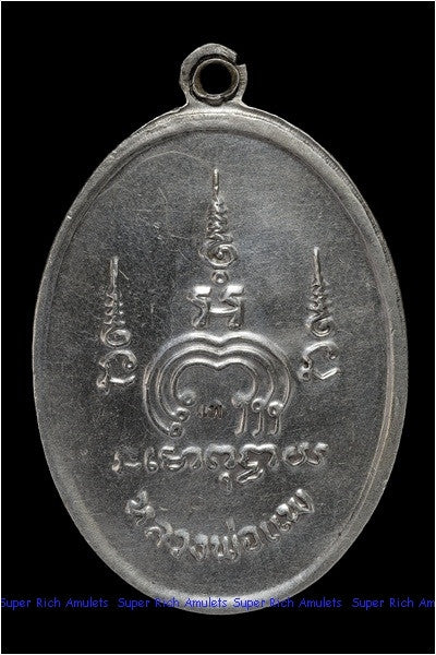 picture of a thai amulet named LP Pae Rian M16 Silver