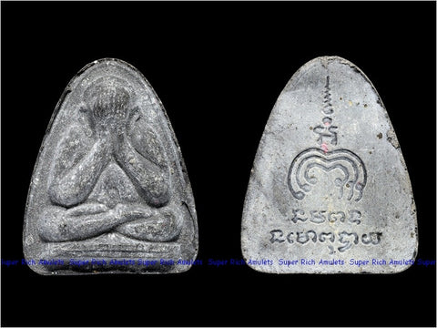 Siam Amulet LP Pae Phra Pita 2nd Batch Bailan