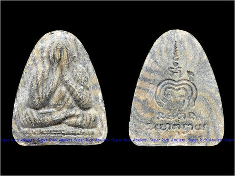 Thai Amulet LP Pae Phra Pidta 2nd Batch