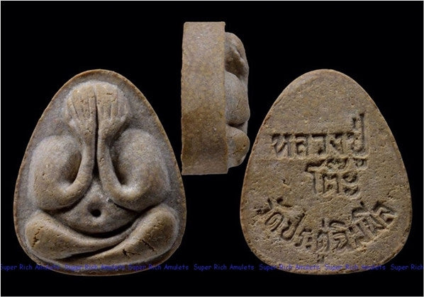 Siam Amulet LP Toh Phra Pidta Mahaseneh