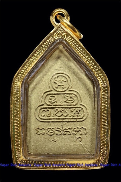 Picture of a Thai Amulet Named Chao Khun Nor Phra Pim Roop Mien Chao Khun Nor