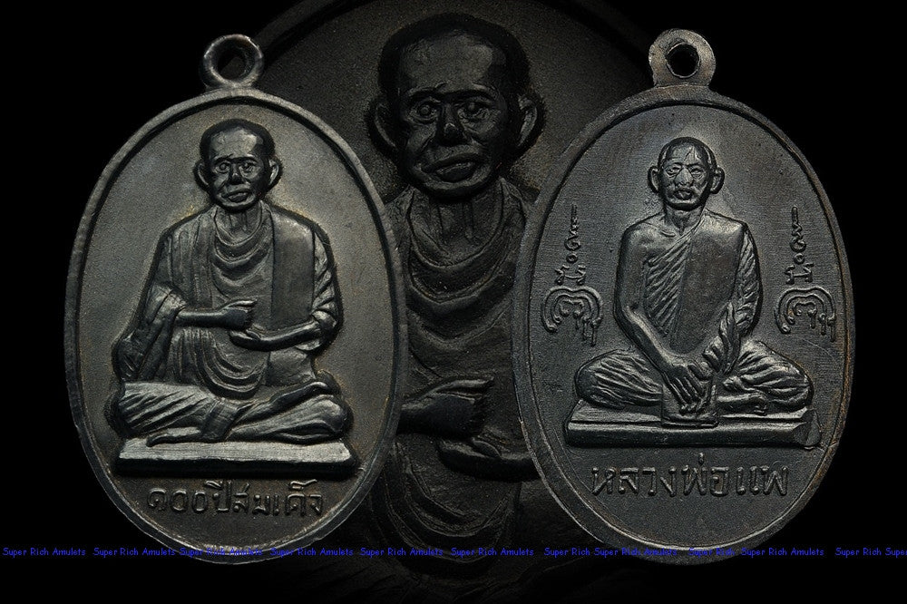 Siam Amulet LP Pae Rian 100 Years Anniversary(RoyPi) Somdej Toh