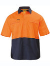 Bisley 2 Tone Hi Vis Lightweight Drill Shirt - Short Sleeve