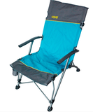 Uquip Sidney Folding Chair