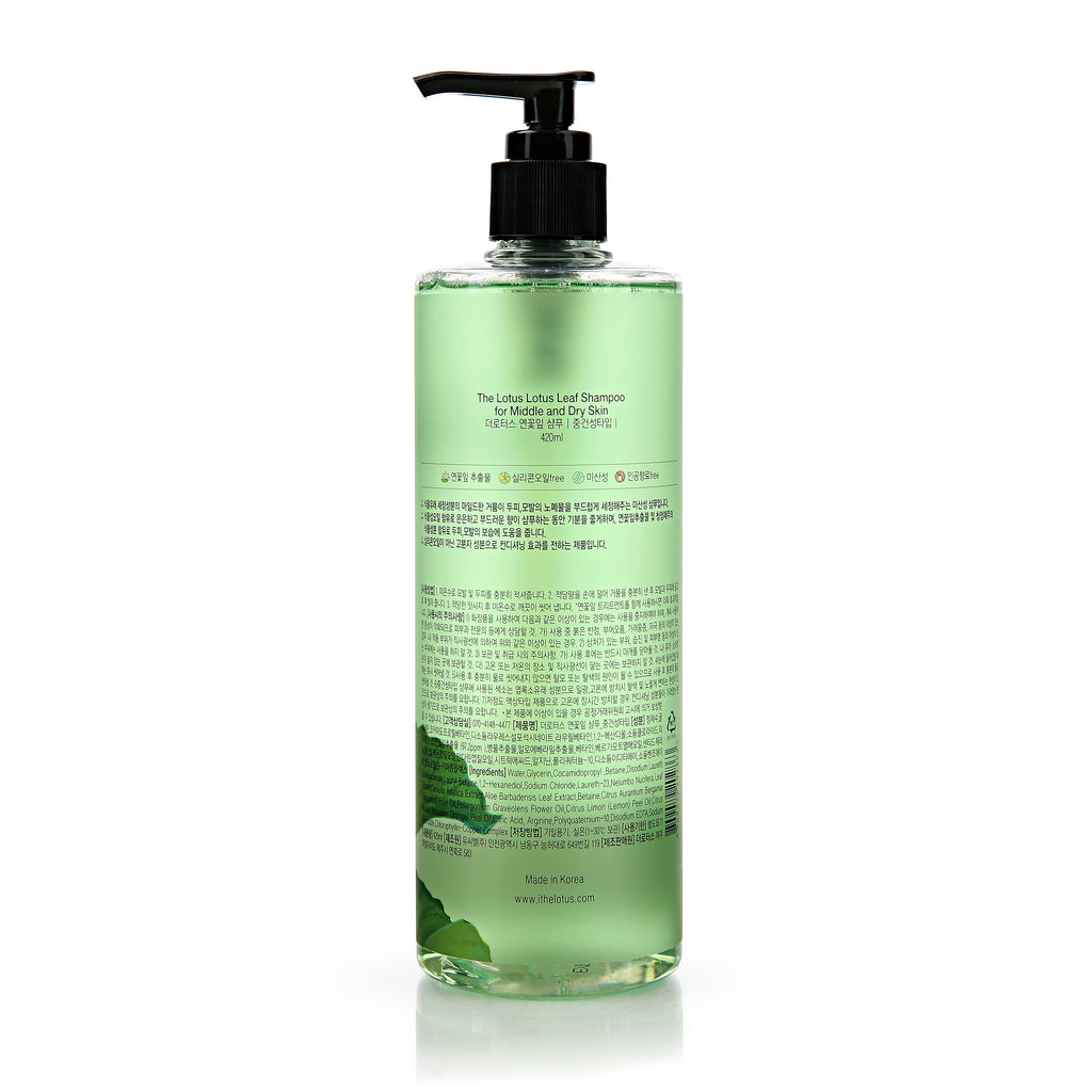The Lotus Leaf Shampoo for Dry Hair