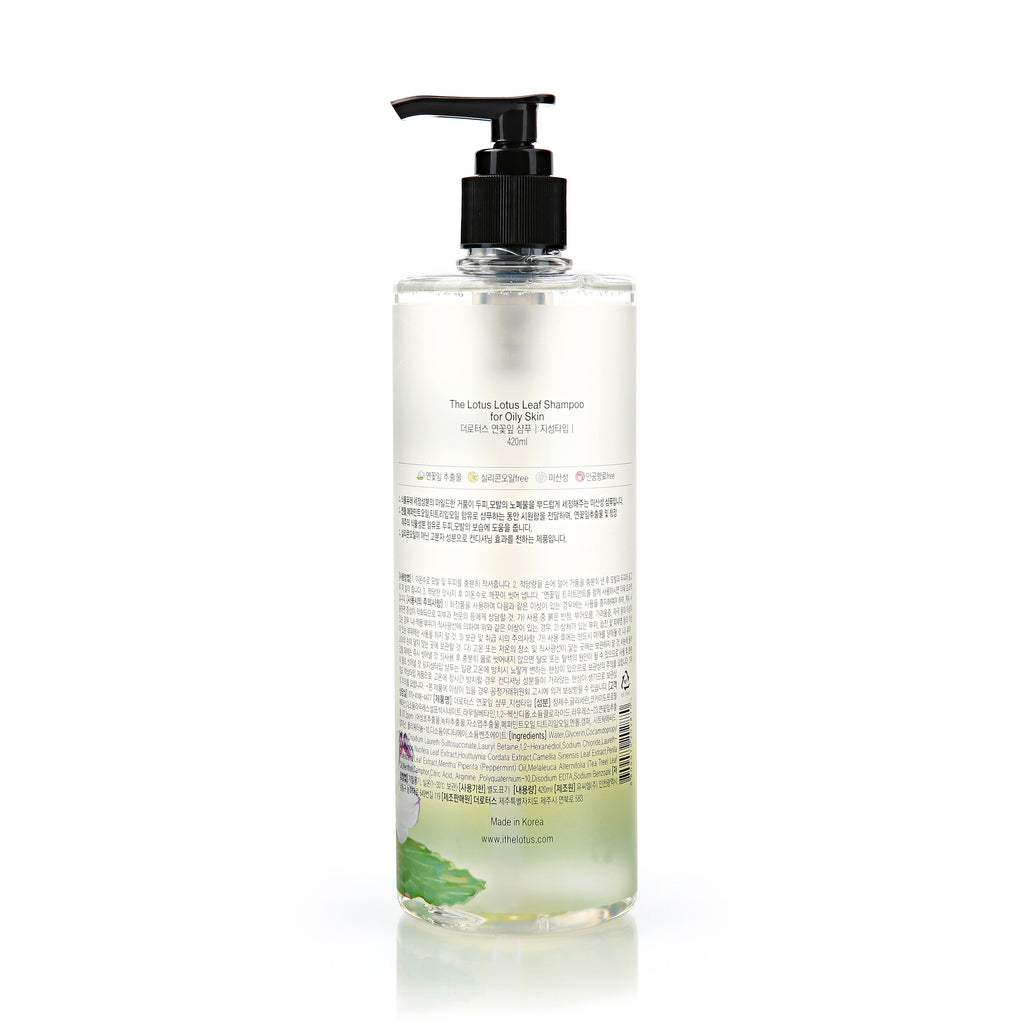 The Lotus Leaf Shampoo for Oily Hair