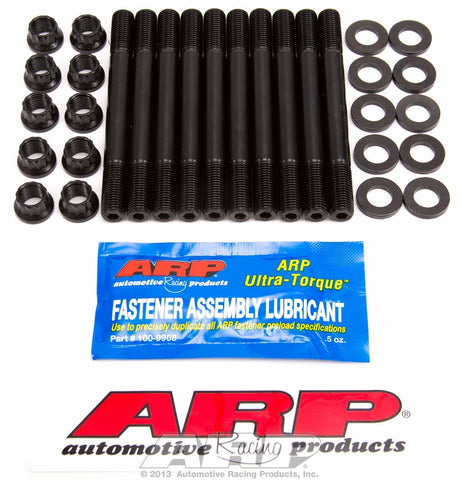 ARP 207-4203 MITSUBISHI HEAD STUD KIT EVO8 EVO9 ECLIPSE 94-UP 4G63 2.0L 7-BOLT