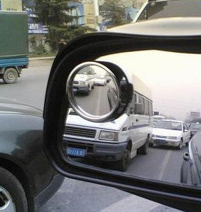 Car Wide Angle Convex BLIND SPOT Mirror Attachment - Thirsty Buyer - 1