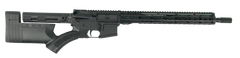 AR-15 Complete Rifle - CBC Industries Rifle / Featureless