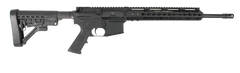 AR-15 Complete Rifle - CBC Industries CHS1: Patrol Rifle