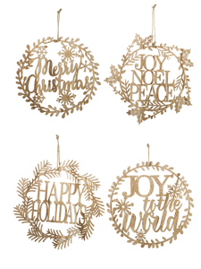 Laser Cut Christmas Ornaments