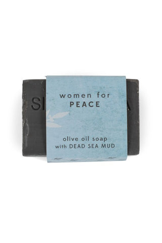 Dead Sea & Olive Oil Soap
