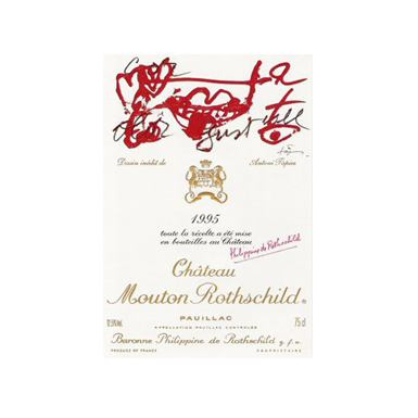 Chateau Mouton Rothschild 1995 - MWH Wines