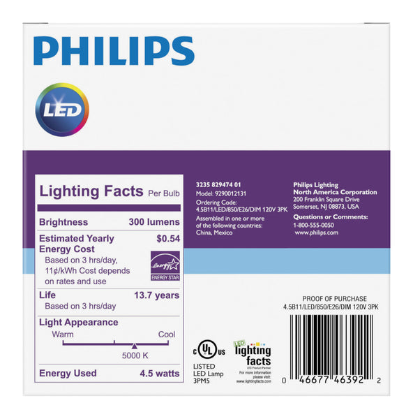 Philips 40 Watt Equivalent Daylight Decorative Med-Base LED (6-Pack) image 18396104968