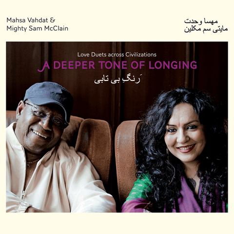 Mighty Sam McClain & Mahsa Vahdat - A Deeper Tone of Longing: Love Duets Across Civilizations