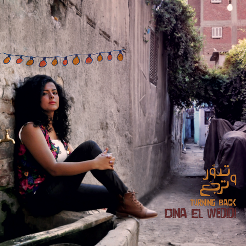 Dina El Wedidi - Turning Back