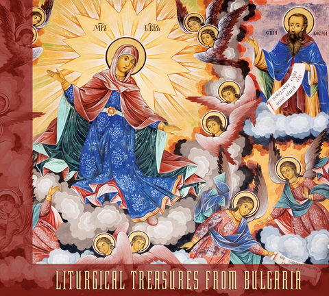 Various Artists - Liturgical Treasures from Bulgaria