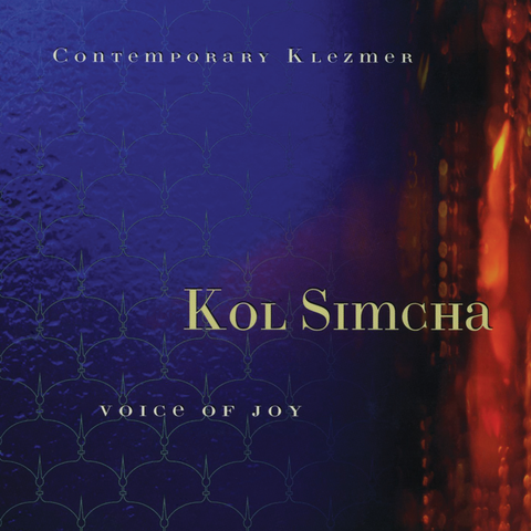 Kol Simcha - Voice of Joy
