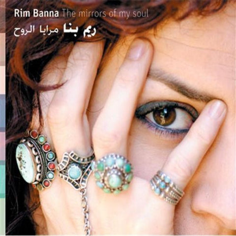 Rim Banna - Mirrors of My Soul