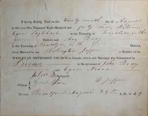 1849 Brantford Ontario marriage certificate